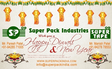 Wish you Happy Diwali & Happy New Year!!!